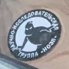 Barsukov
