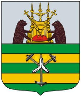 Петрозаводск герб 10.jpg