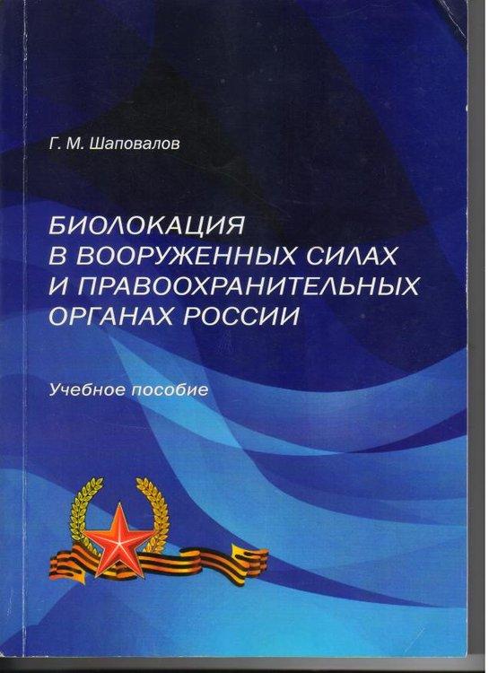 Шаповалов.jpg