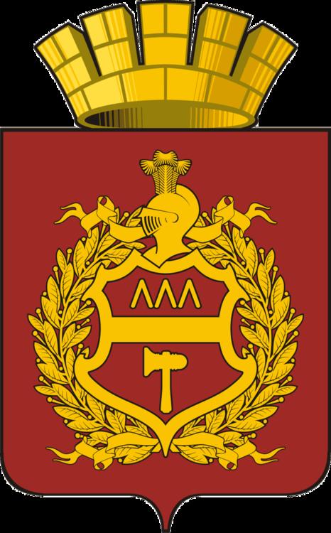 Герб Нижний Тагил.png