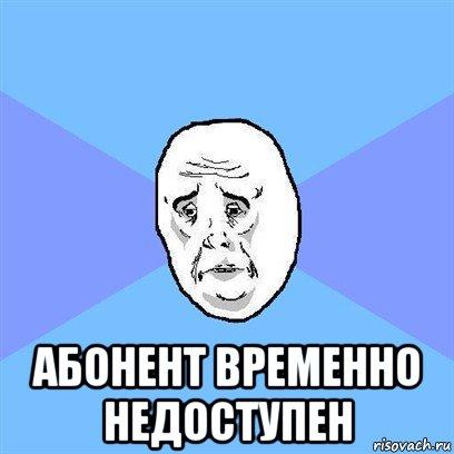 okay-face_124305849_orig_.jpg