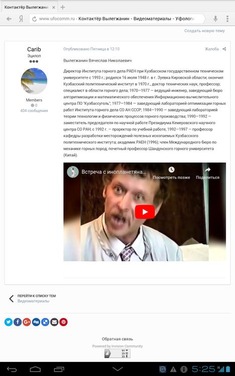 Screenshot_2019-01-21-05-25-24.png
