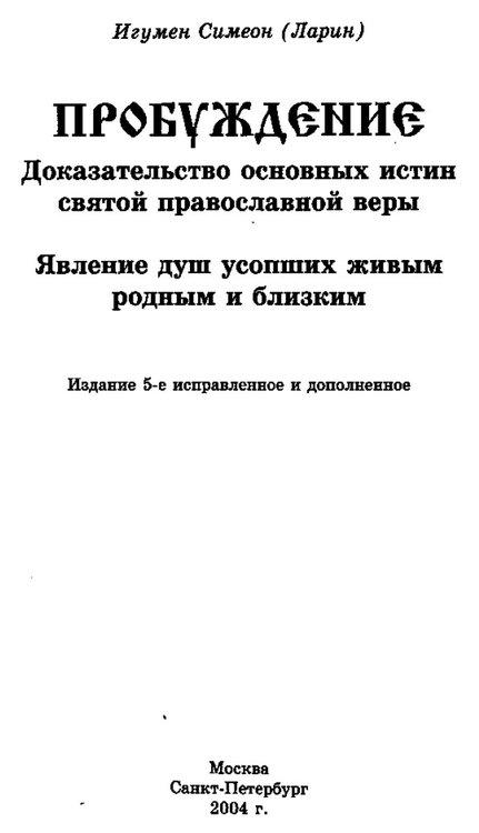 2020-03-26_184236.jpg