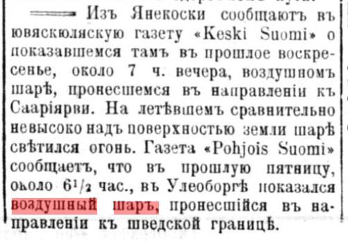 НЛО - Финляндская газета 30.12.1909.jpg