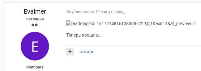 606591fc716bf__1.jpg.b8ea8ae59210859c37d7ef6f739c81ee.jpg