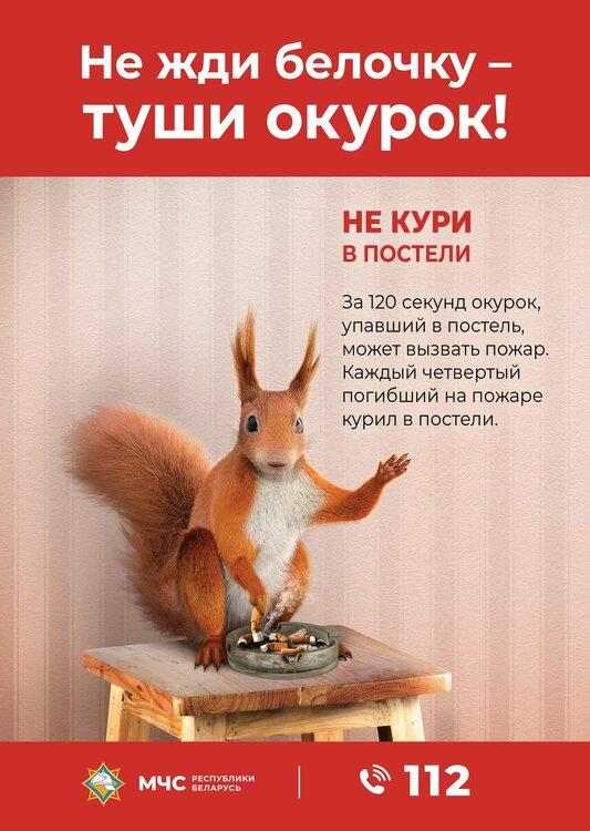 itog_krasnaya_stopsmokingkv_a4.jpg